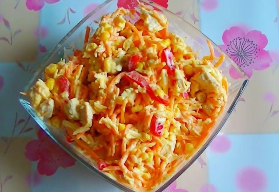 салат из морковки по корейский с курицей