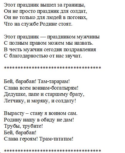 Стихи ахматовой на конкурс чтецов для девочки 13 лет